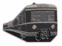 KK Zug Baureihe 471 Ohlsdorf*