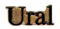 AS URAL Schriftzug Keyring