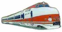 AS Diesel-Triebwg. 175015 orange/weiß* Keyring