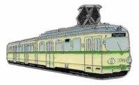 AS Köln Wagen 3715 grün/weiß* Keyring