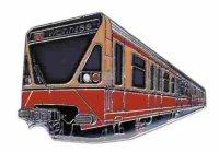 AS S Bahn Berlin ET 480* Keyring